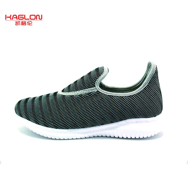 KAGLON/凯格伦 女款<span class='H'>运动鞋</span>