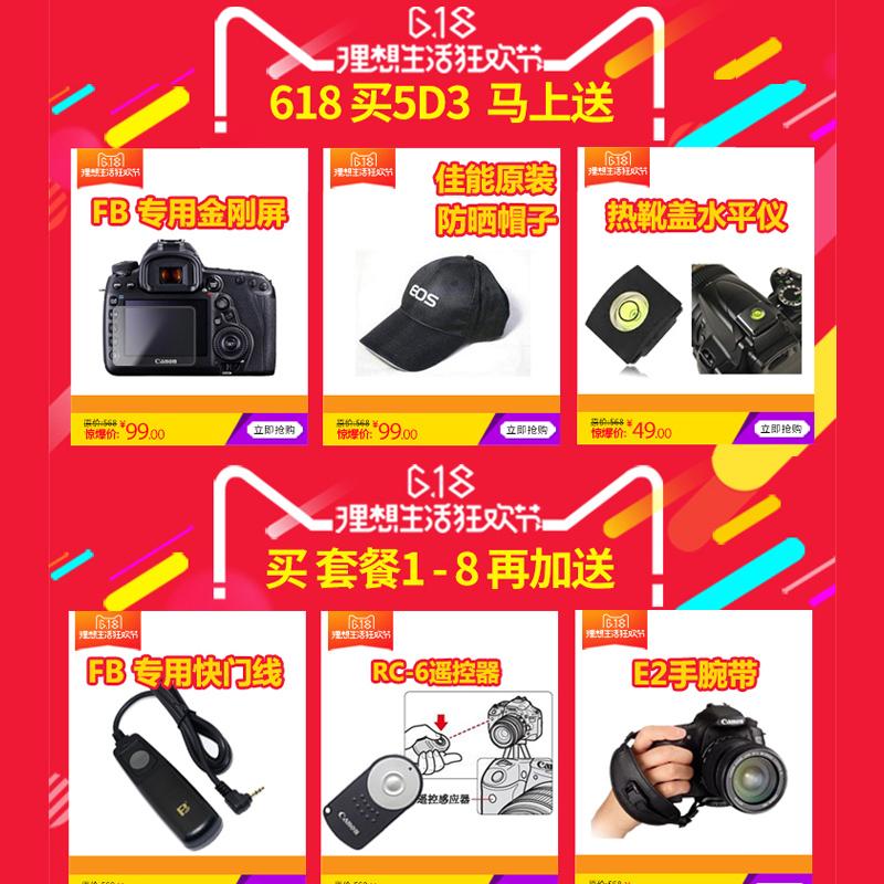 特价 佳能5D3机身/单机 EOS 5D Mark III全幅单反相机5DIII无敌三